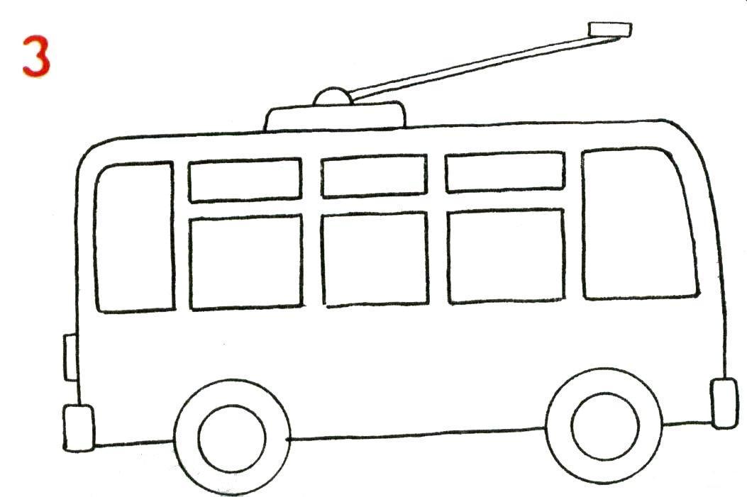 Как нарисовать картинку троллейбуса