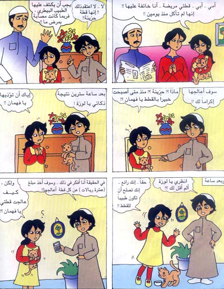 افلام سكس طويله عربيه